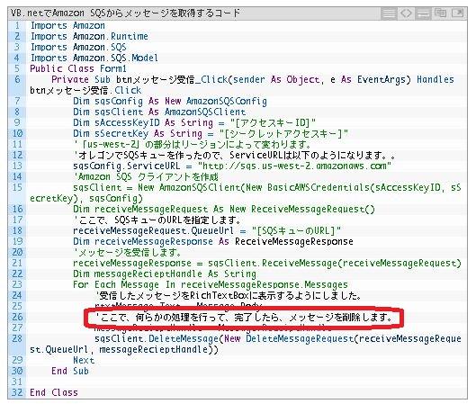 Xsd2code Visual Studio 2017  programme d'installation de visual