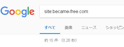 site:became-free.com